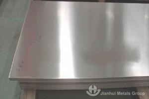 aluminum plate 1070