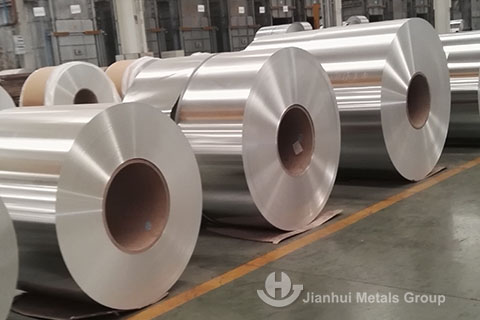 Aluminum Coil 1050 for sale