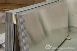Pure aluminum sheet 1050