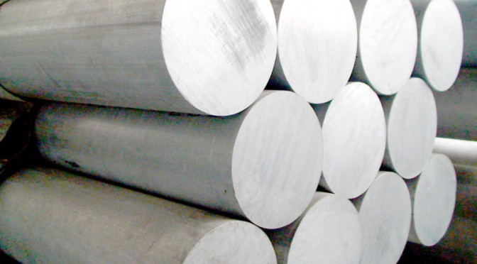 Aluminum Rod /Bar for sale